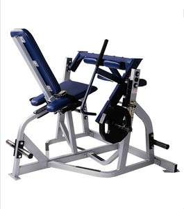 Hammer Strength PlateLoaded Seated Leg Curl w/ Warranty