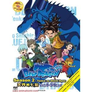 Blue Dragon   Complete TV Series DVD Box Set Season 2