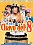 Half Lo Mejor del Chavo del 8   Vol. 3 (DVD, 2002, No English