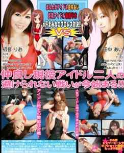 NEW 51 MINUTES Female Women Ladies Wrestling Japanese RING DVD