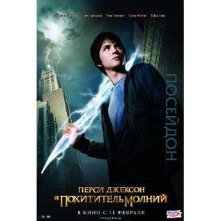 Percy Jackson & the Olympians: The Lightning Thief Movie Poster (27 x