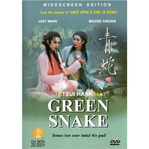 Green Snake: Ma Cheng miu, Maggie Cheung, Chan Dung Mooi