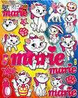 Aristocat Marie Sticker ~ BL685 Paw Print Disney Movie